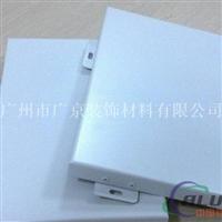 广东厂家铝单板-木纹铝单板规格尺寸怎么做?