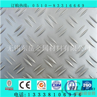 2.3毫米厚花纹铝板价格