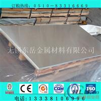 铝合金装饰板价格
