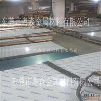 1060深冲铝板 可折弯铝导电铝板