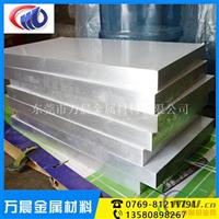 进口铝板1060铝板 1060镜面氧化铝板