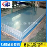 厂家供应 5052折弯铝板 5052铝棒防锈铝材
