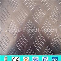 7-8毫米厚花纹铝板价格