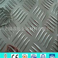 压花铝板价格