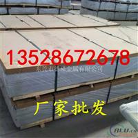 6061阳极氧化铝板 高韧性铝方棒