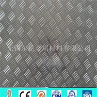 压花铝板厚度规格
