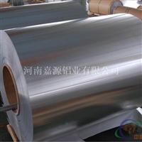 1050 铝卷工业制造