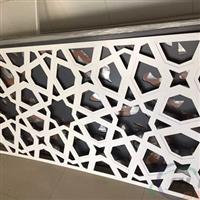 铝合金雕刻铝窗花铝屏风厂家定做