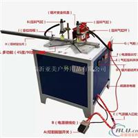 晶钢板铝合金切割机 手提式铝合金切割机