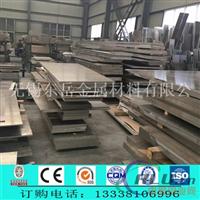 厂家5083铝板价格
