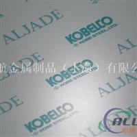 硬铝合金材料2A14铝合金化学成分0.20.3等