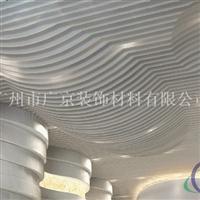 弧形铝方通商业楼装饰-多少钱一平方