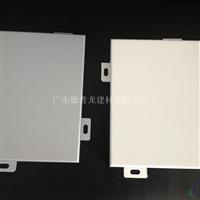工程专用铝单板、幕墙铝单板