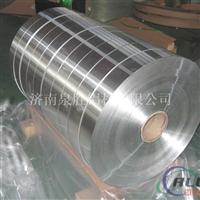 保温铝带 厂家直销保温用铝带