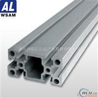 西南铝型材 3003高端工业铝型材制造企业