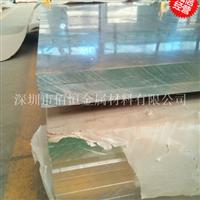 江苏直销7A04铝合金板 镇江5005铝板