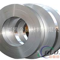 供应1070铝带 0.4mm-0.6mm铝带 变压器铝带