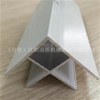 方型外圆柱(外圆弧)净化铝型材