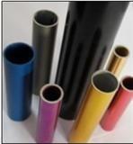 1060彩色氧化铝管,质优价廉