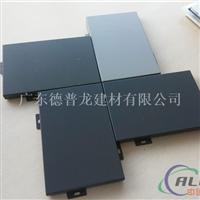 湖南长沙氟碳铝单板厂家