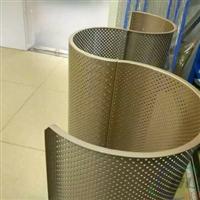 艺术双曲铝单板-扭曲造型铝单板加工