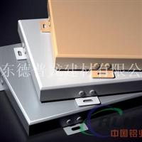 广东氟碳铝单板厂家