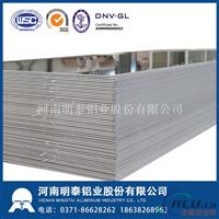 明泰2024超硬铝板进入市场热潮时期