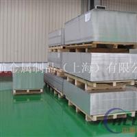 抗拉工艺铝板2A11焊接铝合金性能