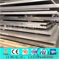 厂家3mm铝板价格