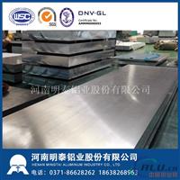 高品质2024铝板用于飞机骨架热销