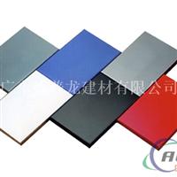 江苏氟碳铝单板厂家直销
