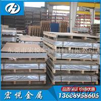 供应2219铝板 2219硬铝板 2219铝合金板