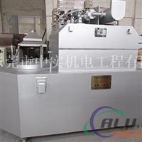 供应压铸机边池式保温炉