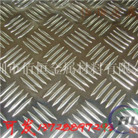 5056五条筋花纹铝板 6061指针型花纹铝板
