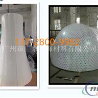 双曲面铝单板规格尺寸价钱怎么算?