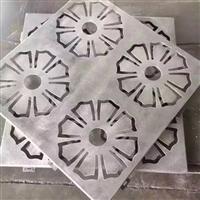 雕刻造型铝单板厂家  双曲造型铝单板