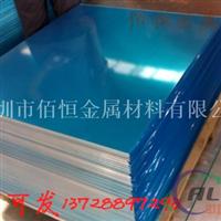 低价批发5754铝合金板 广州5083防锈铝板