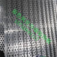 供应奥迪外墙装饰冲孔网原色氧化铝板网