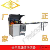 角码自动切割机JM铝型材角码锯