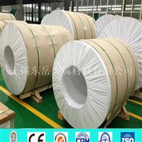 供应  6061-T6铝板价格【图】