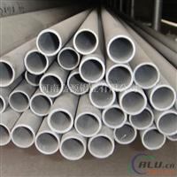 工厂供应各系可定制铝管