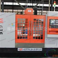 vk636钻铣数控机床驱动功率根据产品设计