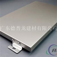 氟碳铝单板生产厂家、专业生产直销