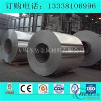 供应  铝板重量计算公式【图】
