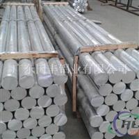 进口6063氧化铝棒