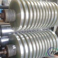 5052变压器绕组铝带供应