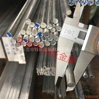 工业铝材 工业铝材定做 规格齐全 质量保证