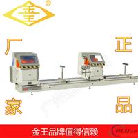 JS500重型双头切割机铝材切割机
