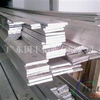 1100工业铝排
