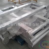 铝框架焊接 各种铝结构框架焊接加工